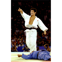 Judo québec » dvd kosei inoue (50% de rabais).